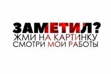 Полностью оформлю вашу страничку в социальных сетях 3 - kwork.ru