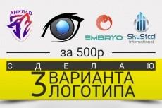 оформлю группу ВК 16 - kwork.ru