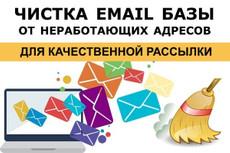 Отправлю 250 писем с яндекс почты 51 - kwork.ru