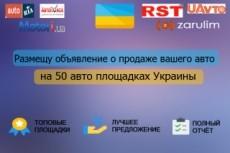 Ручной прогон по комментариям (сайты с тиц от 0 до 800), в базе 235 сайтов 11 - kwork.ru