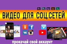 Анимация для рекламы 7 - kwork.ru