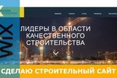 Формы для сайта 26 - kwork.ru