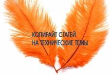 Дизайн- макет буклета, концепция 19 - kwork.ru