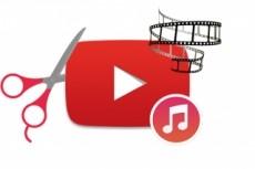 Обрезка, склейка видео,  наложение звука 10 - kwork.ru