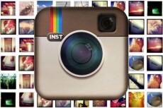 Инструкция и программа для вывода в Топ Instagram 27 - kwork.ru