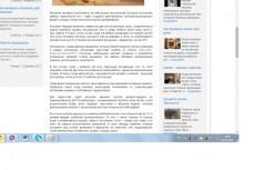 Напишу грамотный текст по психологии, педагогике 3 - kwork.ru