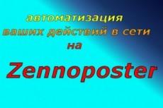 Свой сервис Email рассылок - материалы и помощь 37 - kwork.ru