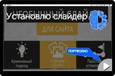 Установлю CMS Joomla на хостинг 22 - kwork.ru