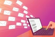 Новая Почта API с выбором отделения 6 - kwork.ru