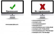 Ускорю загрузку сайт по Google PageSpeed Insights 16 - kwork.ru