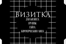 Обложка 17 - kwork.ru
