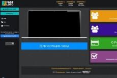 Напишу скрипт PHP 38 - kwork.ru