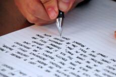 Напишу лабораторные по Word, Excel, Access, OpenOffice 40 - kwork.ru