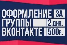 создам  простой логотип 5 - kwork.ru