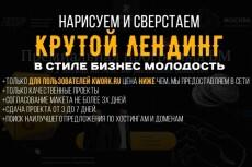 Продающий Слайдер для рекламы продукта, сервиса - лидер на рынке презентаций 17 - kwork.ru