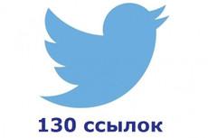 130 ссылок из социальных сетей на ваш сайт 13 - kwork.ru