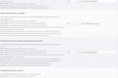 скопирую любой landing page и настрою его 5 - kwork.ru