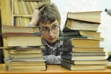 Напишу 6000 символов качественного текста для вашего сайта 32 - kwork.ru