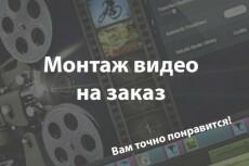 Создам дизайн веб страницы 3 - kwork.ru