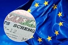 Заполню анкету на визу в любую страну Шенгенского соглашения 22 - kwork.ru