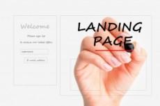 Создам уникальный адаптивный Landing Page 15 - kwork.ru