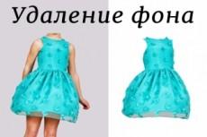 Обработка изображений для интернет-магазинов и не только 24 - kwork.ru