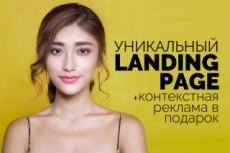 Сделаю универсальный online каталог для рекламы любых потреб. товаров 15 - kwork.ru