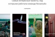 Создам ролик немого кино 14 - kwork.ru