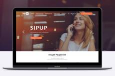 Дизайн мобильного приложения 17 - kwork.ru