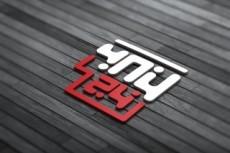 Создание логотипа в 4 вариантах + исходники 19 - kwork.ru
