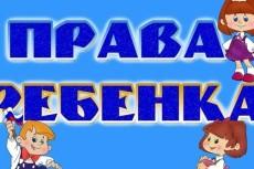 Определю срок ухода в декретный отпуск 12 - kwork.ru