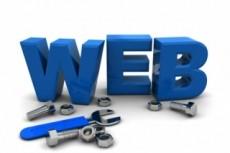 Перенесу ваш сайт на новый хостинг или на новый домен 16 - kwork.ru