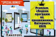 Программы на С# 25 - kwork.ru