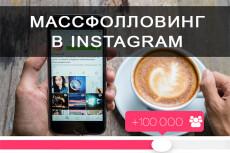 Лендинг в Instagram 14 - kwork.ru