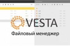 Оптимизирую изображения на вашем сайте (jpg,gif,png) 16 - kwork.ru