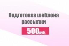 Создам уникальный дизайнерский шаблон страницы сайта 9 - kwork.ru
