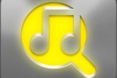 Плейлист альтернативной зарубежной музыки разных поколений и песни из 14 - kwork.ru
