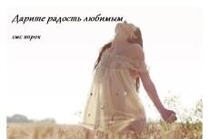 опишу продукцию интернет-магазина мебели, детских товаров, одежды 4 - kwork.ru