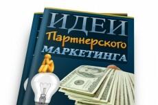 Помогу найти идею для Вашего логотипа 6 - kwork.ru