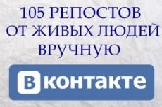 Редактирование видео 6 - kwork.ru
