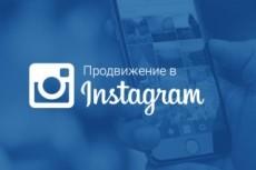 Магазин подарков и товаров для дома на Facebook с продажей на автомат 51 - kwork.ru