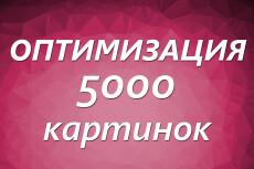Настрою файл .htaccess, 301 редиректы. Настрою robots.txt 12 - kwork.ru