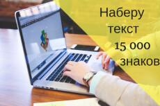 Оформление групп в контакте 16 - kwork.ru