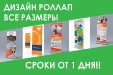 Конвертация PDF в любые форматы документов 17 - kwork.ru