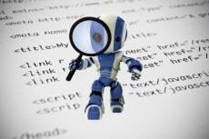 Помогу вывести сайт в ТОП-10 поисковых систем по ключевым запросам 21 - kwork.ru
