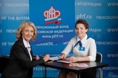 Расскажу что делать если нарушаются права ребенка в детском саду 9 - kwork.ru