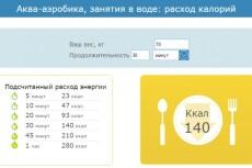 напишу скрипт 4 - kwork.ru