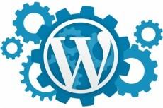Создам сайт на Wordpress, подберу тему для Вас и установлю плагины 3 - kwork.ru