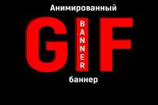 Баннеры и иконки 19 - kwork.ru