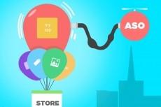 Мобильное приложение для Вашего сайта 18 - kwork.ru
